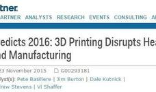 가트너전망 (Predict 2016: 3D Printing Disrupts Healthcare and manufacturing)