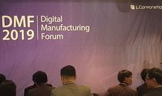 DMF 2019 (Digital Manufacturing Forum 2019)